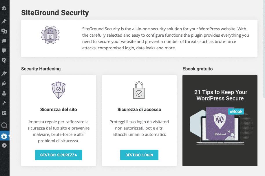 SiteGround Security Plugin - Interfaccia
